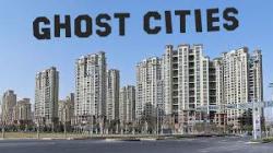 GhostCity